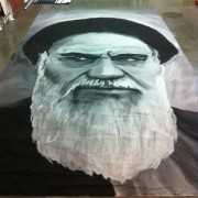 TRIO hand-painted portrait of the Ayatollah which used on location for filming