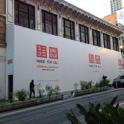 TRIO printed construction barricade in San Francisco